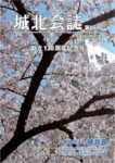 65hyoshi-106x150