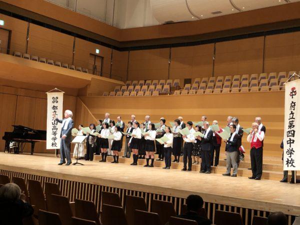 s30東京校歌祭